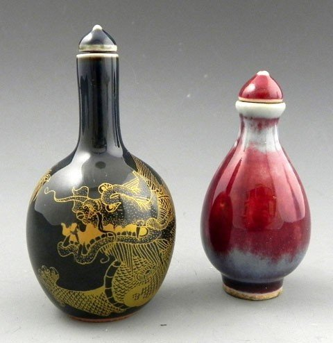 96: Two Porcelain Snuff Bottles, 20th c., one of footed