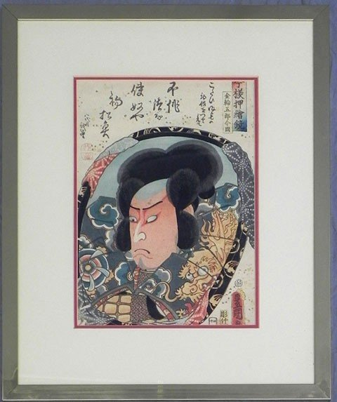 """174: Toyokuni, """"The Actor,"""" 19th c., colored woodblock"""