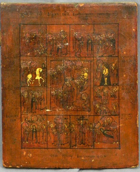 20: Russian Curved Wood Icon Panel, 19th c., painted wi