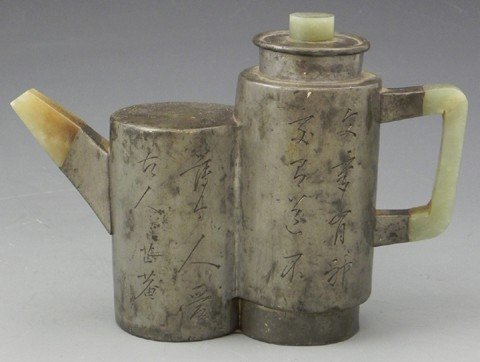 233: Oriental Pewter Teapot, c. 1900, of double cylinde