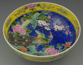 Large Oriental Famille Rose Bowl, 20th C., With Ye