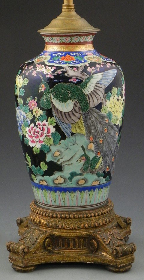 443: Imari Porcelain Baluster Vase, early 20th c., with