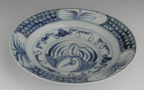 751: Oriental Porcelain Shallow Footed Bowl, 19th c., t