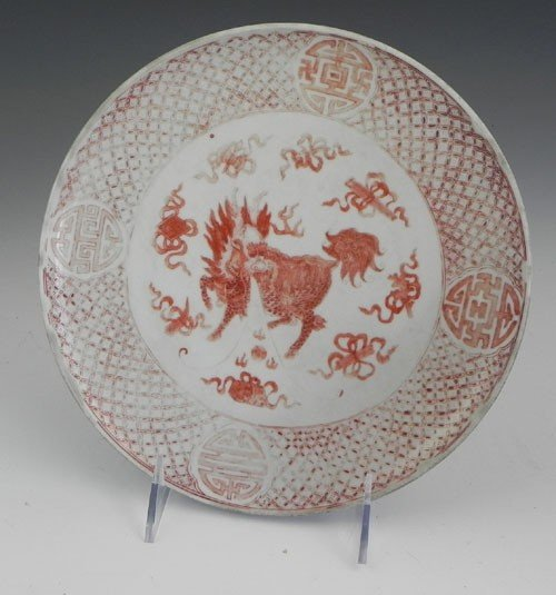 753: Chinese Monochrome Decorated Plate, 19th c., with
