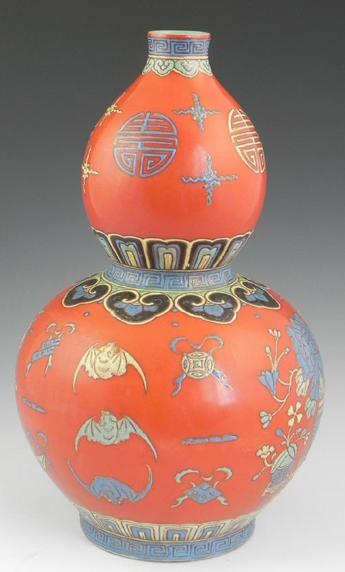 754: Chinese Porcelain Double Gourd Vase, late 19th c.,