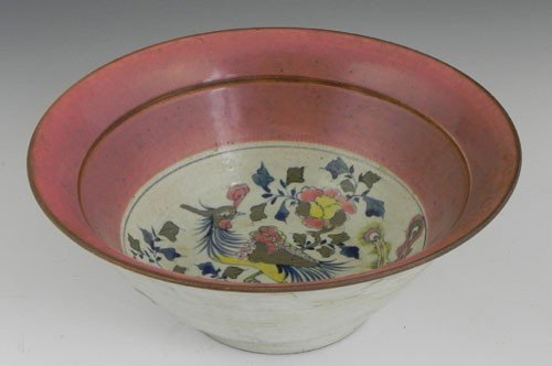 763: Chinese Porcelain Bowl, 19th c., in the Qing dynas