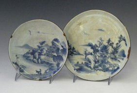 Two Chinese Blue And White Porcelain Plates, Early