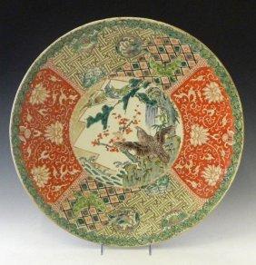 Large Oriental Porcelain Polychromed Charger, 19th