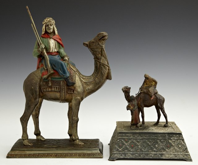 Two Arab Items, 20th c., consisting of a patinated spel