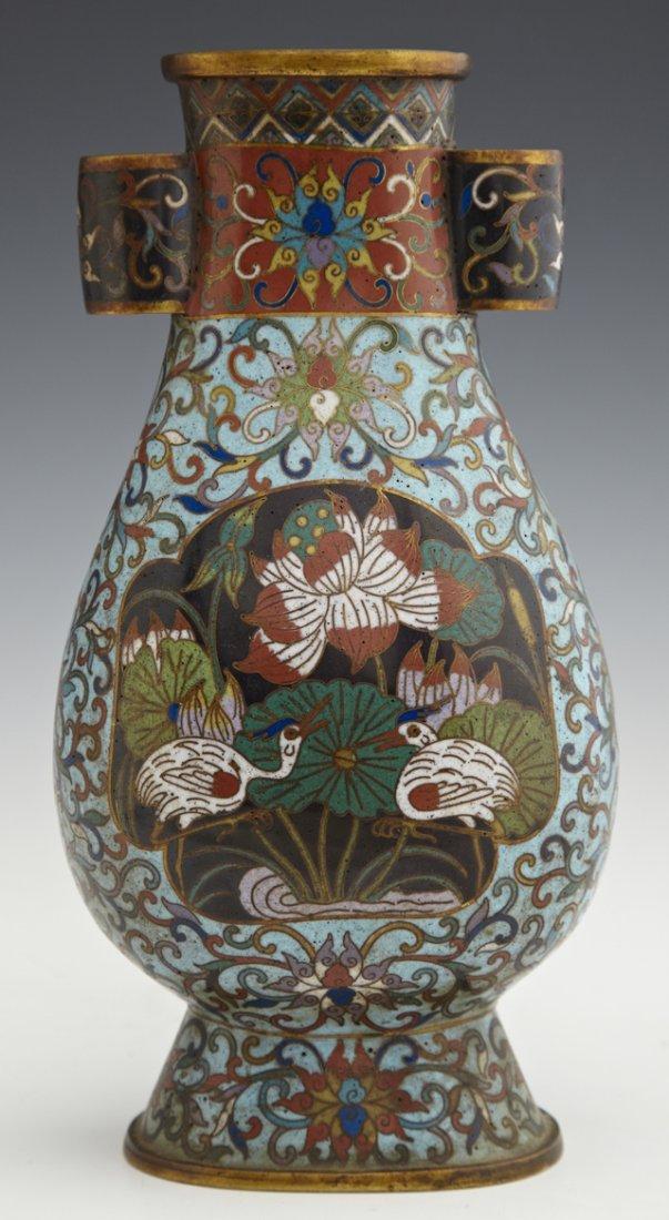 Cloisonne Ring Handled Flat Baluster Vase, c. 1900, wit
