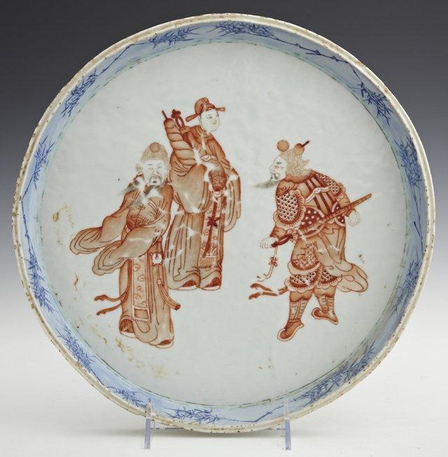 Oriental Porcelain Circular Gallieried Tray, 19th c., w