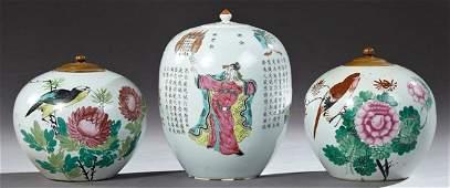 Group of Three Japanese Porcelain Ginger Jars, 19th c.,