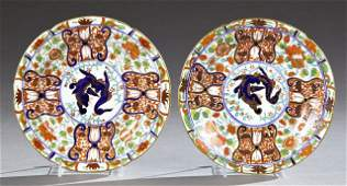 Pair of Japanese Imari Scalloped Plates, early 20th c.,