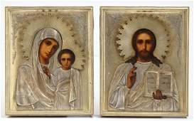 Pair of Russian Wedding Icons c 1908 by the First