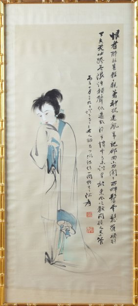 Oriental Scroll Hanging Screen Of A Woman, 20th C.,