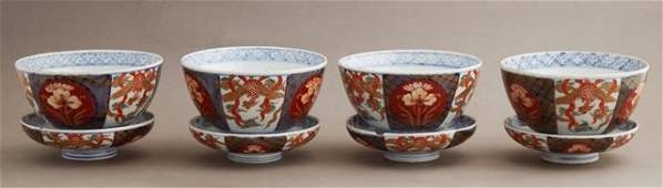 Group of Four Imari Covered Rice Bowls 19th c