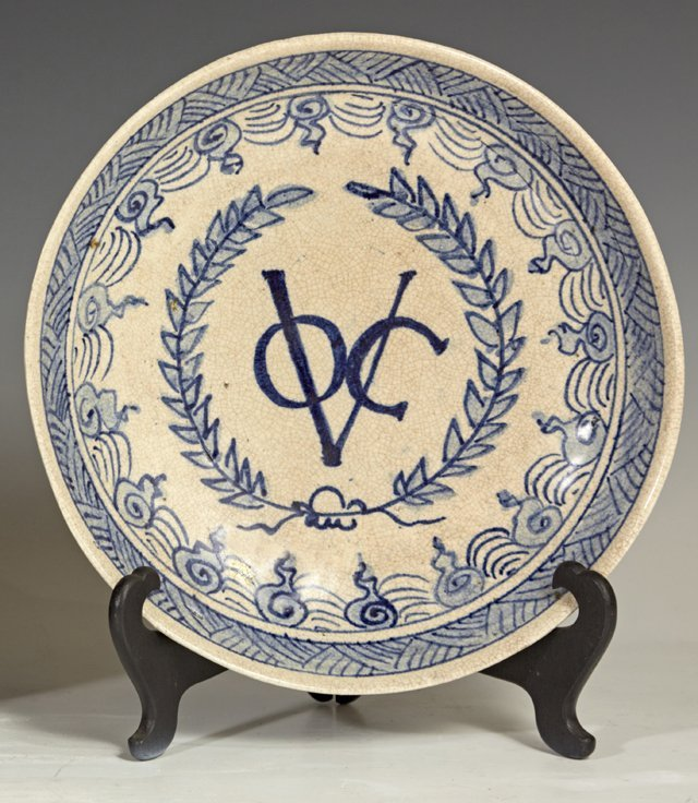 Japanese Arita Export Footed Porcelain Bowl, 18th c.,