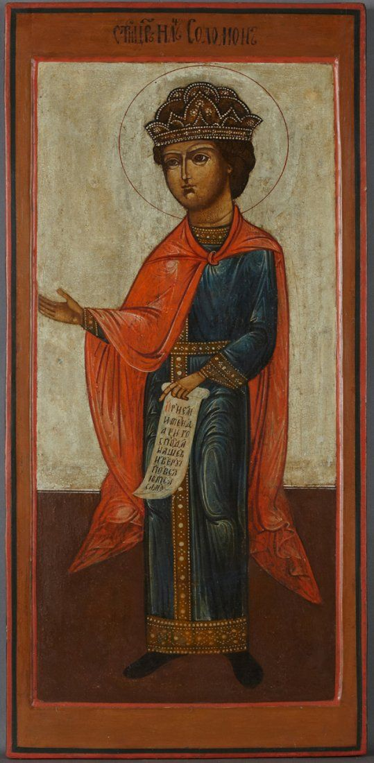 Large Russian Icon, 19th c., of King Solomon, oil on