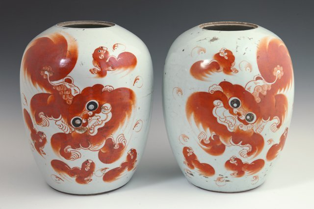 Pair of Chinese Baluster Form Porcelain Vases, late