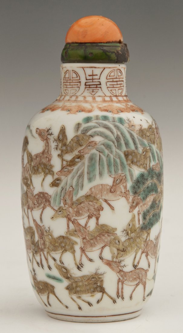Chinese Porcelain Table Snuff Bottle, 19th c., with