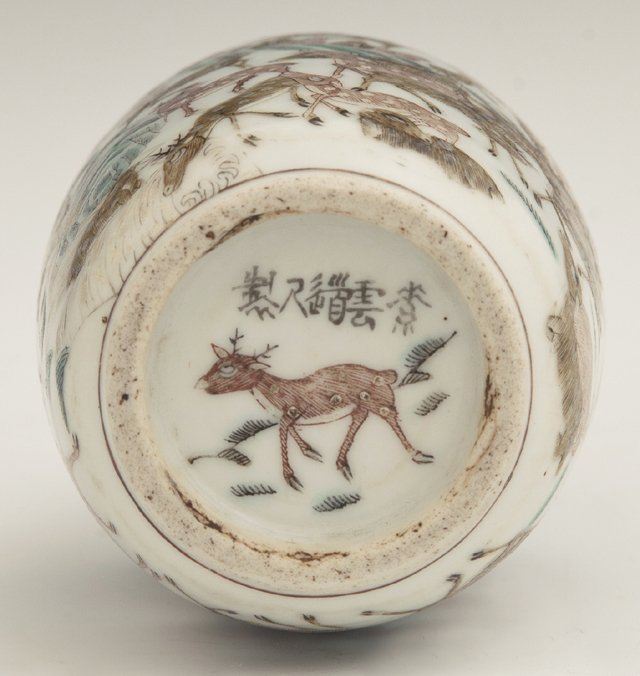 Chinese Porcelain Table Snuff Bottle, 19th c., with - 2