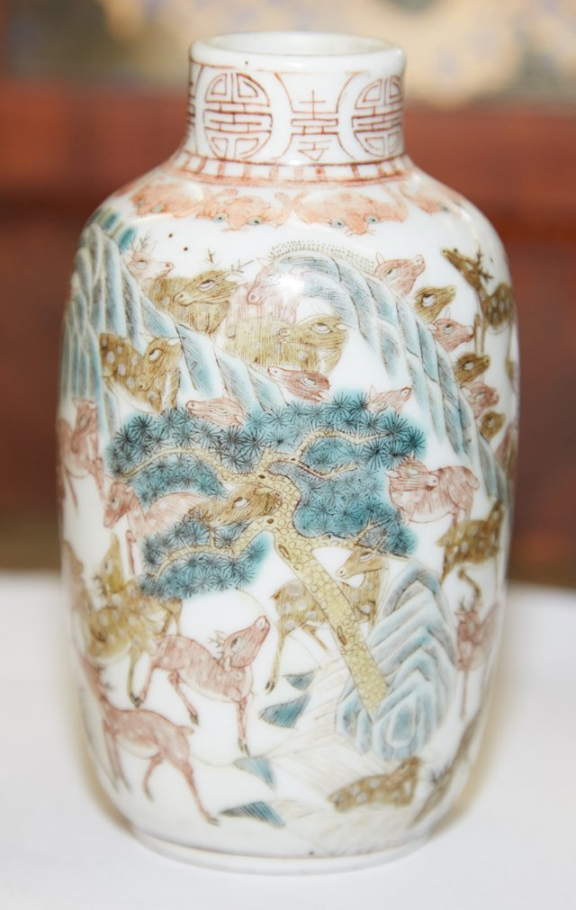 Chinese Porcelain Table Snuff Bottle, 19th c., with - 4