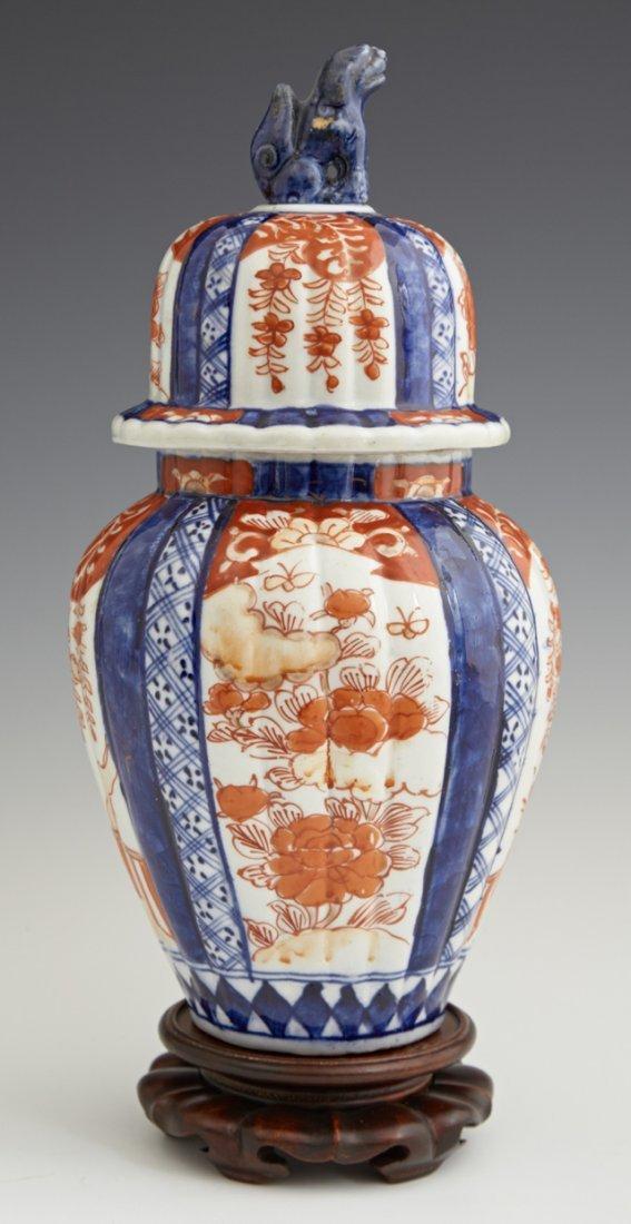 Imari Covered Ribbed Porcelain Ginger Jar, 19th c.,
