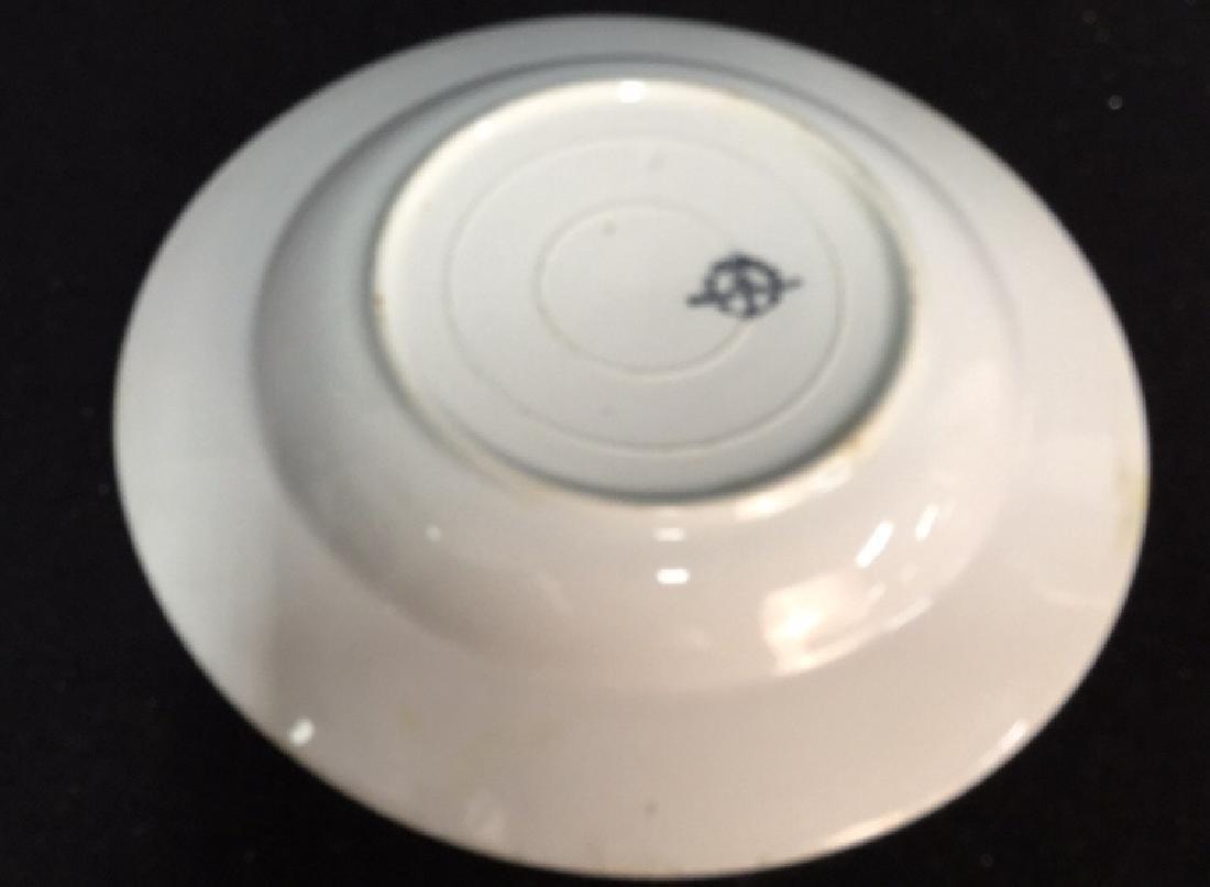 Set of 12 Pickman Sevilla China Soup Bowls - 4