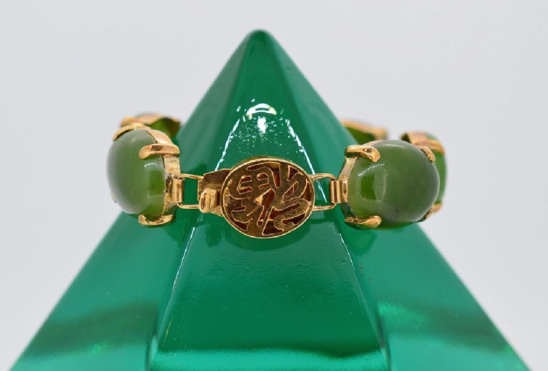 "Petite 5"" Oval Jade Stone Bracelet"