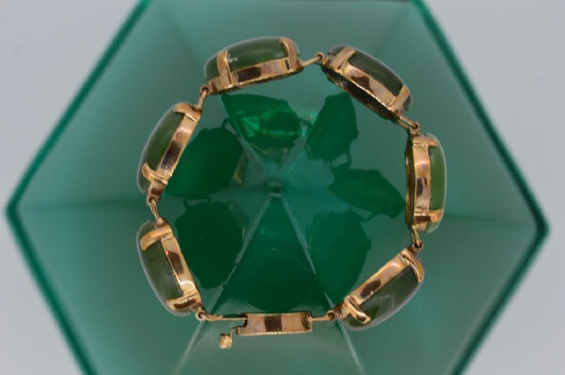 "Petite 5"" Oval Jade Stone Bracelet - 2"