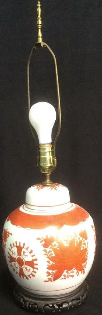 Vintage Asian Handpainted Floral Ginger Jar Lamp
