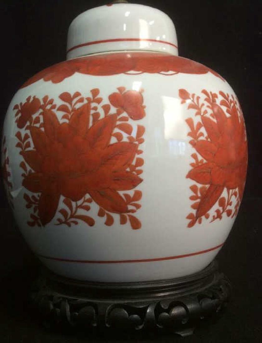 Vintage Asian Handpainted Floral Ginger Jar Lamp - 2