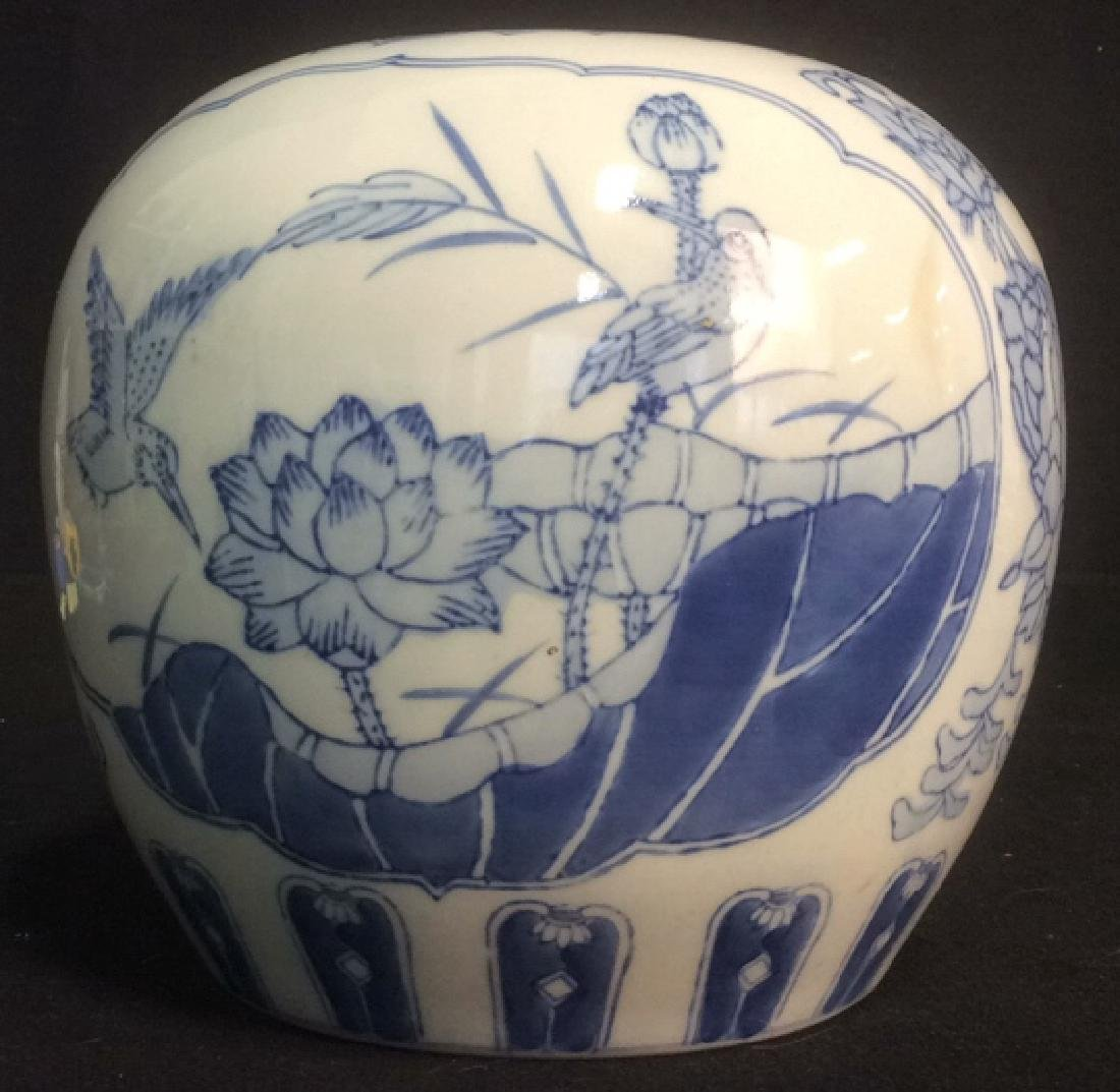 Asian Style Ginger Jar Vase Blue on white ginger Jar