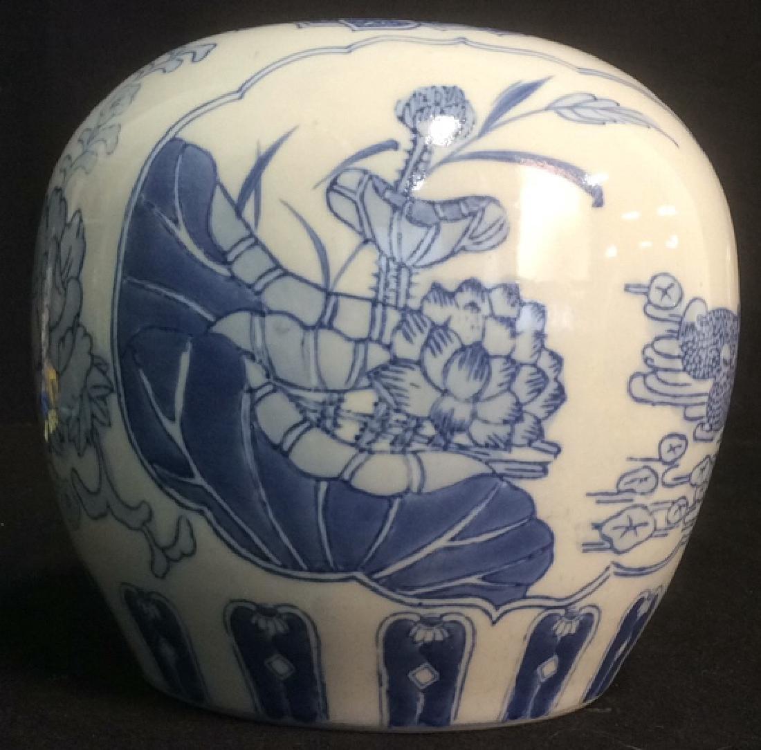Asian Style Ginger Jar Vase Blue on white ginger Jar - 5