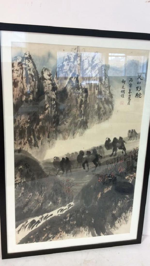 Signed Asian Water Color Camels Professionally framed - 6