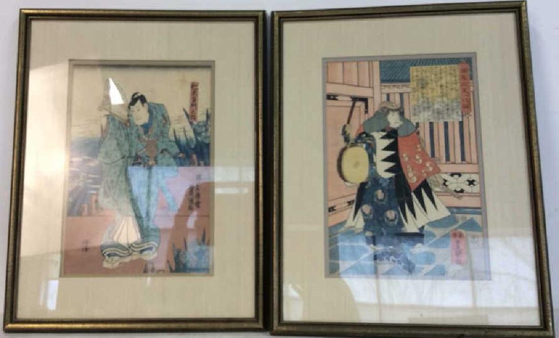 Pair Framed Asian Figure Art works Signed with Asian - 2