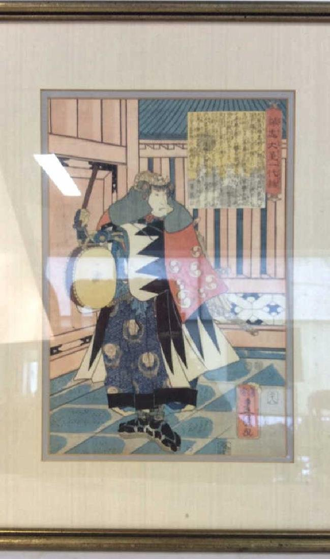 Pair Framed Asian Figure Art works Signed with Asian - 3