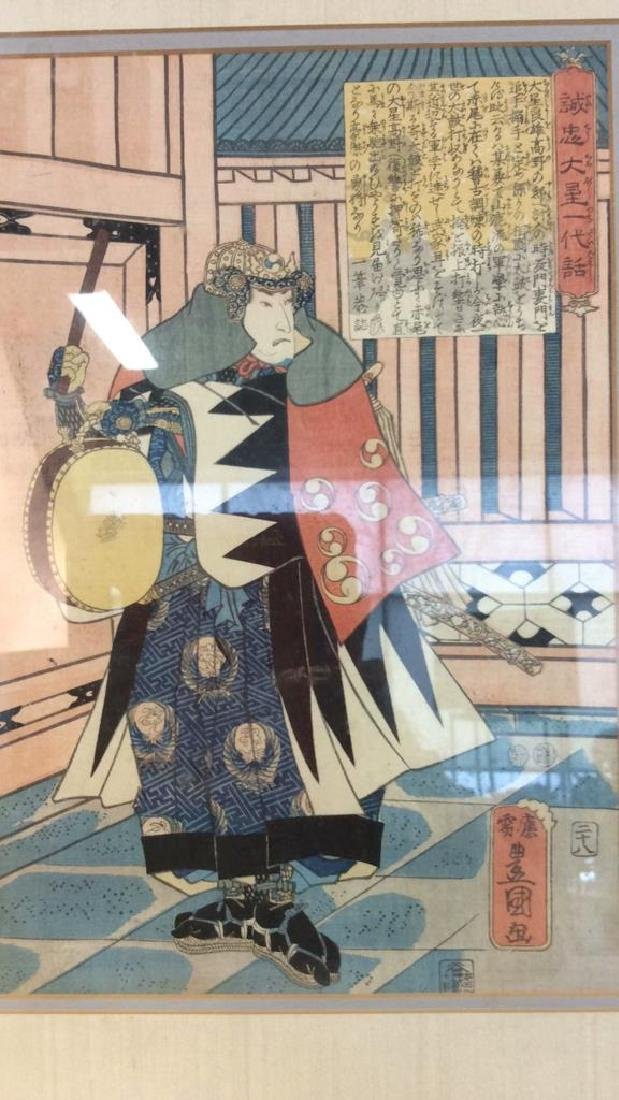 Pair Framed Asian Figure Art works Signed with Asian - 4