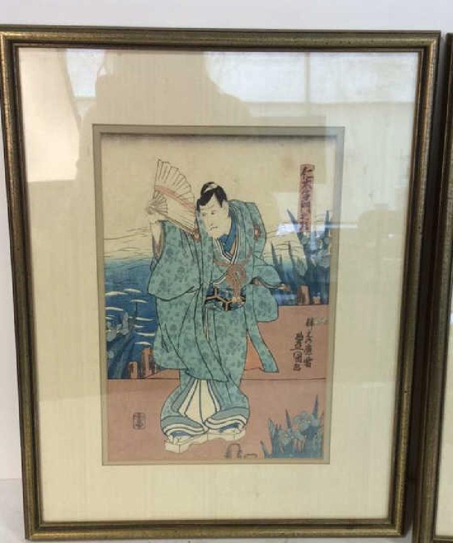 Pair Framed Asian Figure Art works Signed with Asian - 6