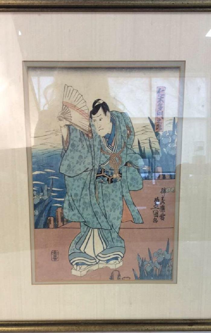 Pair Framed Asian Figure Art works Signed with Asian - 7