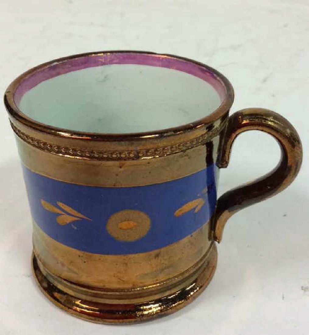 English Antique Copper Lusterware - 3