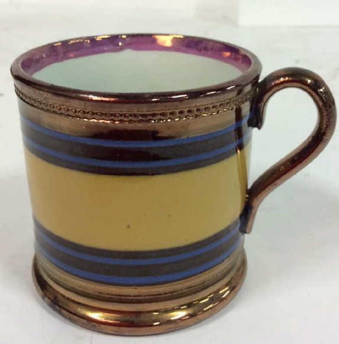 English Antique Copper Lusterware - 9