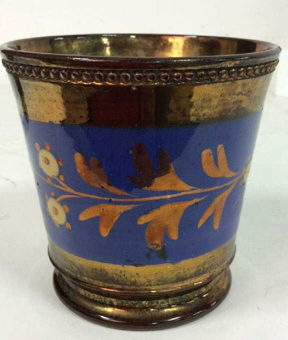 Group Antique English Copper Luster - 7