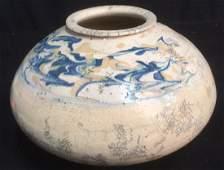 Signed Pottery Vase Caldron Form on Pedestal