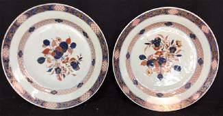 Pair  Asian Imari Pattern Serving Plates