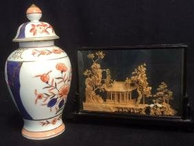 Group Lot Of 2 Asian Themed Accessories Decor
