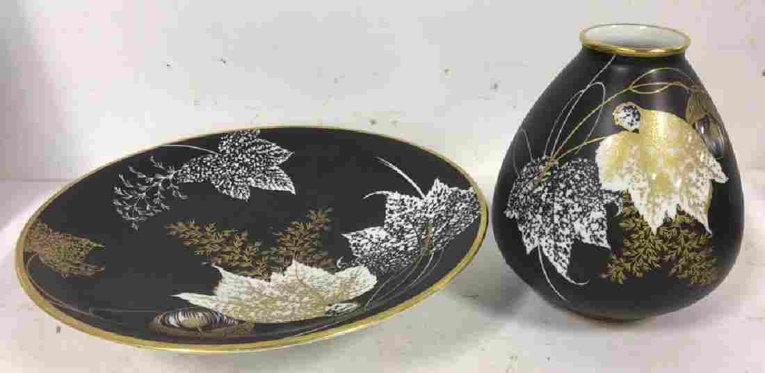 Rosenthale Malvacea Vase And Bowl