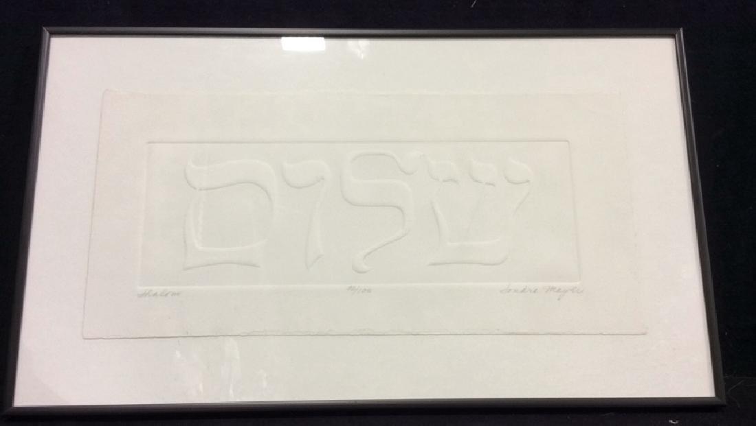 SONDRA MAYAR Religious Artwork Framed
