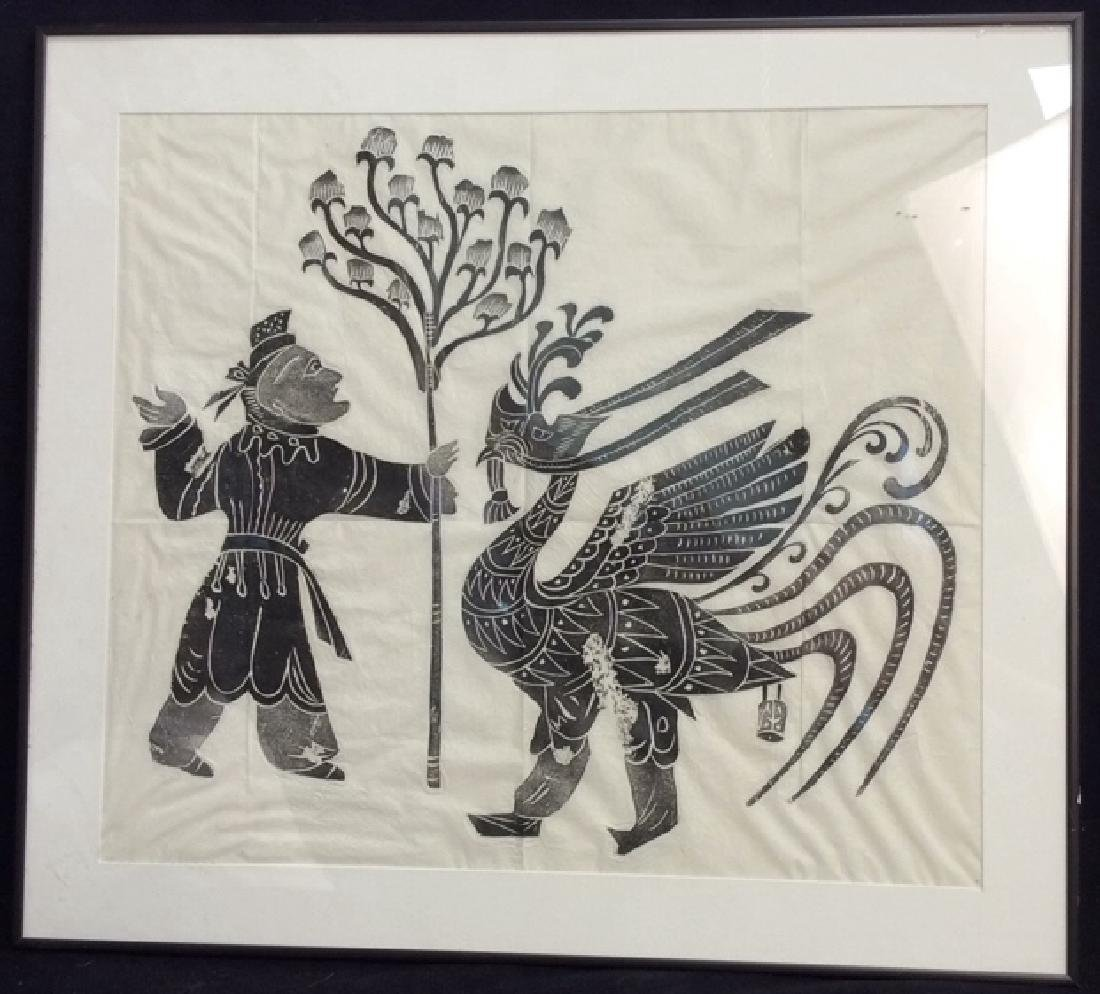 Asian Style Ink on Rice Paper Print Framed