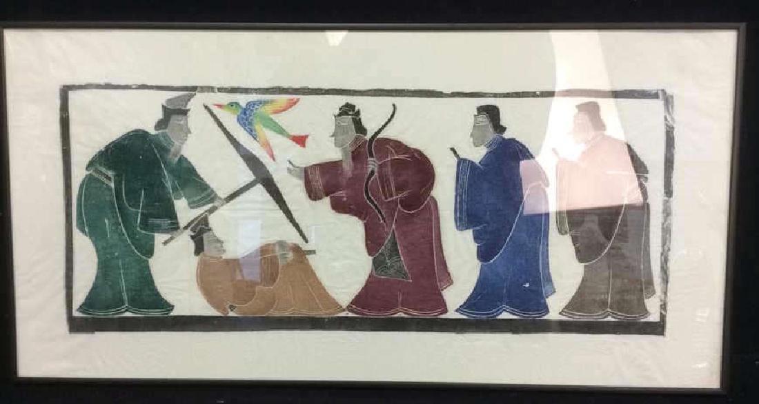 Asian Style Ink Print Artwork Framed